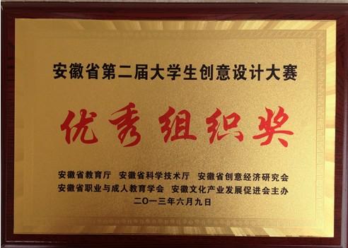 获奖证书与奖牌图片
